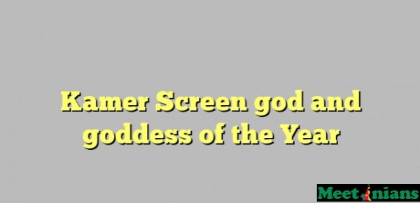 Kamer Screen god and goddess of the Year